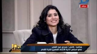 فيديو.. مجدي عبد الغني: تيران وصنافير مهجورتين و«ملهمش قيمة»