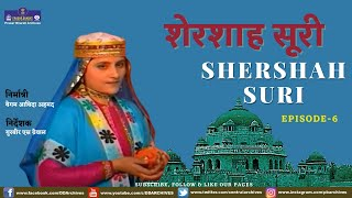 SHERSHAH SURI EPI 06 Video