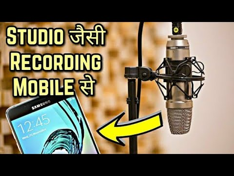 Record Audio like a Studio in your Android