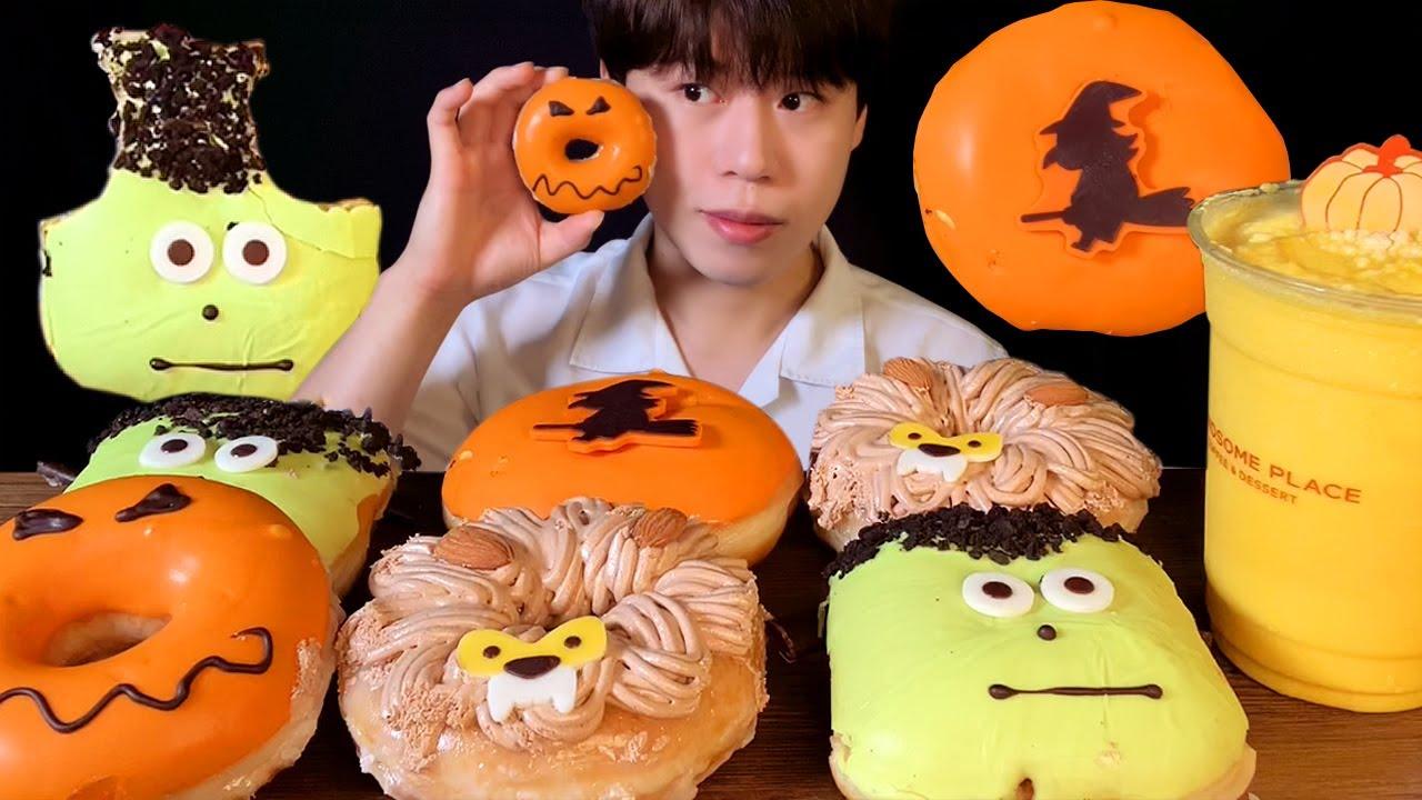 SUB)크리스피 크림 해피할로윈 도넛 먹방 ASMR 🎃🧟♂️🧟♀️👻 Krispy kreme Halloween Donuts MUKBANG