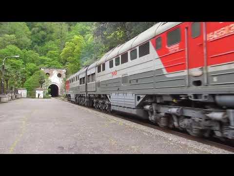 2ТЭ116У-0238 с поездом 306 Сухум-Москва проследует о.п. Псырцха