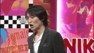 千原ジュニアとケンコバが好きなようにその場でコントをしている番組「...