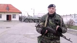 Крым 2014 В Феодосии батальон морской пехоты ликвидирован В Керчи морпехи ушли под флаг России Ч 2(, 2016-10-06T14:41:11.000Z)