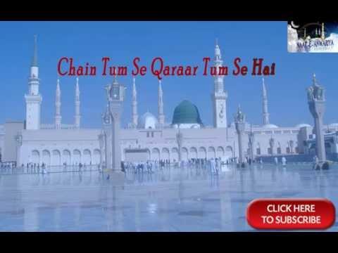 Chain tum Se Qaraar Tum Se Hai. Naat Lyrics