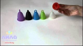 Менструална чашка MeLuna - ревю и размери