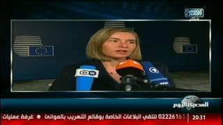 الاتحاد الأوروبى يؤكد التزامه بالاتفاق مع إيران فى «غاية الأهمية»