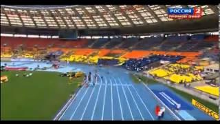 2013 IAAF World Championships women 400m hurdles opening heats