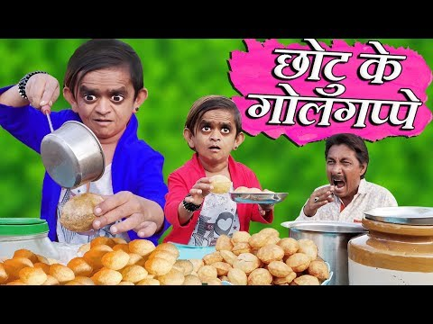 Cover Lagu CHOTU KE GOLGAPPE | छोटू के गोलगप्पे | Khandesh Hindi Comedy | Chotu Comedy Video stafamp3