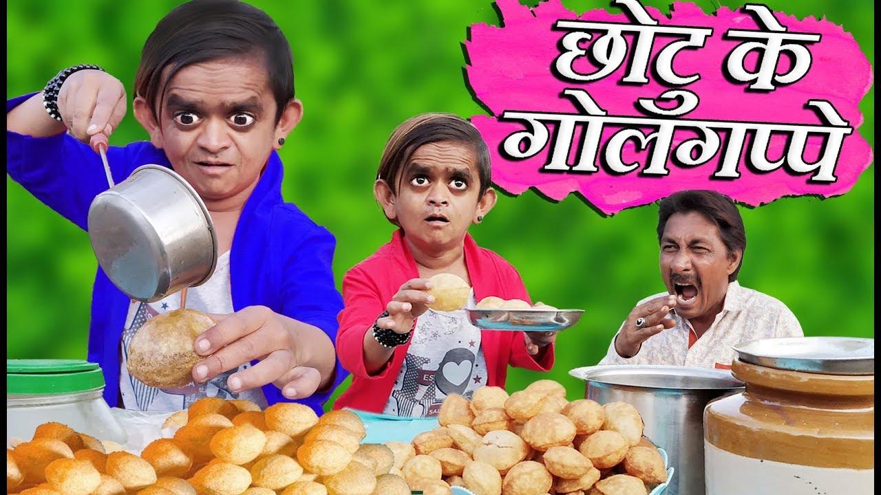 CHOTU KE GOLGAPPE | छोटू के गोलगप्पे | Khandesh Hindi Comedy | Chotu Comedy Video