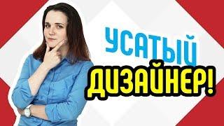 Усатый дизайнер Кошки в дизайне интерьера вашего дома Как облагородить свой интерьер с помощью кошек