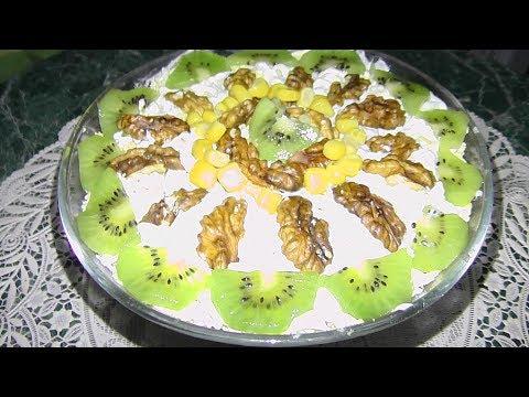 """Салат """"ВОСТОРГ """" с орехами и черносливом #Рецепты"""