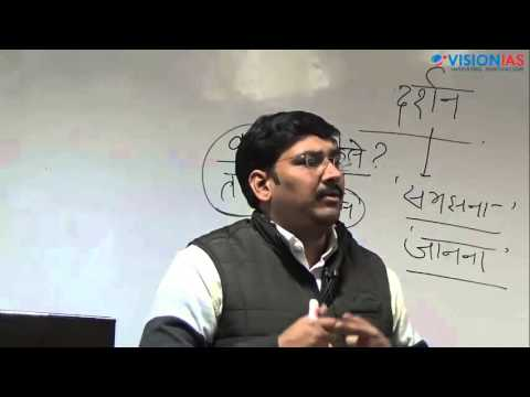 Philosophy Class- 01 by Anoop Sir (Hindi Medium)