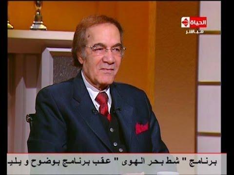 برنامج بوضوح : حوار مع الفنان محمود ياسين والفنانة شهيرة مع د.عمرو الليثي