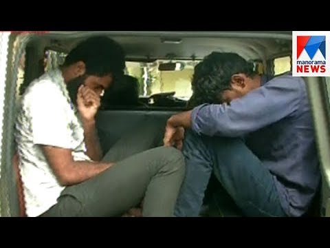 Two held for drug use in Kozhikode   Manorama News
