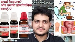 Anal fissure! Homeopathic medicine for anal fissure?explain?