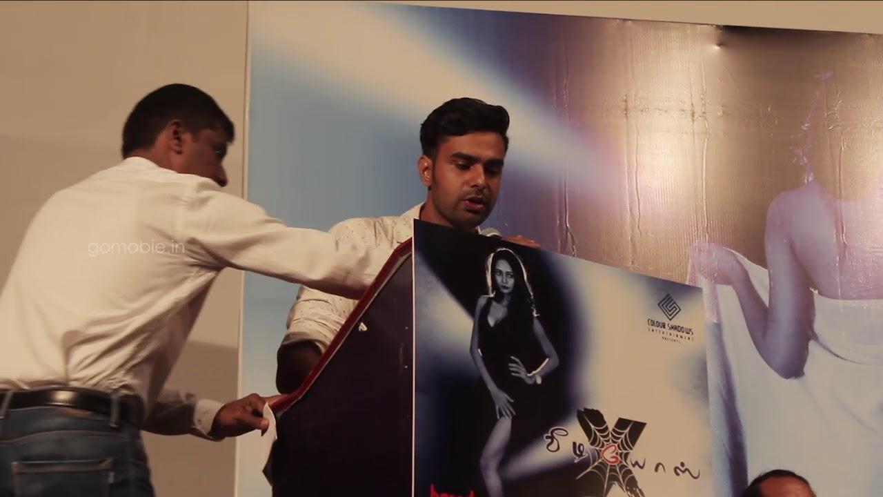 X Videos Tamil Movie Press Meet Latest Tamil Movie Press Meet By Mobie