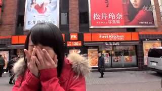 SKE48松井玲奈が渋谷で「恥ずかしい!!」を連呼 thumbnail