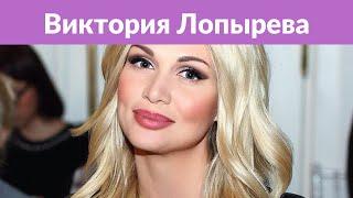 Виктория Лопырева впервые рассказала о своей беременности и любимом мужчине