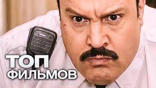 10 ФИЛЬМОВ С УЧАСТИЕМ КЕВИНА ДЖЕЙМСА!