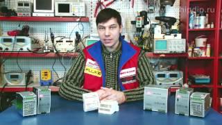 DR-30-24, источники питания производства Mean Well(Подписывайтесь на нашу группу Вконтакте — http://vk.com/chipidip, и Facebook — https://www.facebook.com/chipidip * Источник питания..., 2012-04-19T23:10:29.000Z)