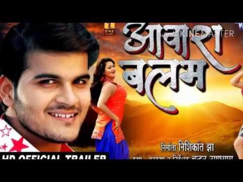 Aawara Balam  Arvind Akela Kallu   Tanu Shree   Priyanka Pandit  Bhojpuri Movie Video Songs
