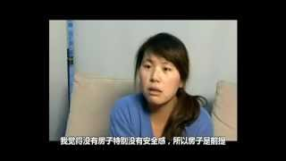 High Stakes Mating - Chinese Men and Women Face Off
