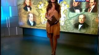 Майя Тавхелидзе Корпорации Монстров Ротшильды Часть Вторая