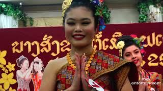 Laos New Year Dance - April 2018 D6