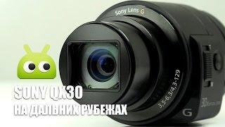Обзор Sony QX30