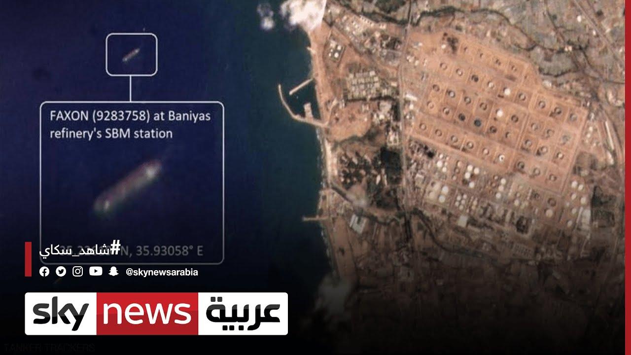 مراقبة حركة السفن: شحنة وقود ثالثة في طريقها إلى #لبنان  - نشر قبل 8 ساعة