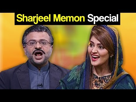 Khabardar Aftab Iqbal 23 February 2018 - Sharjeel Memon Special - Express News