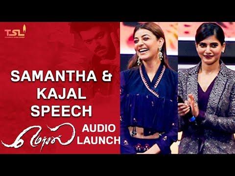 Samantha and Kajal Aggarwal Speech | Mersal Audio Launch | Vijay | AR Rahman | Sri Thenandal Films
