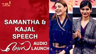Samantha and Kajal Speech @ Mersal Audio Launch | Vijay | Atlee | AR Rahman