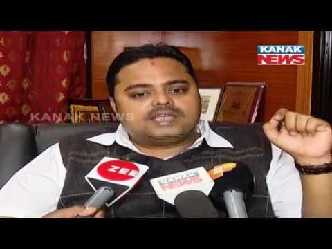Congress MLA Anshuman Mohanty On MLA LAD Fund Expenditure