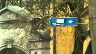 3. Дорожные знаки (продолжение)