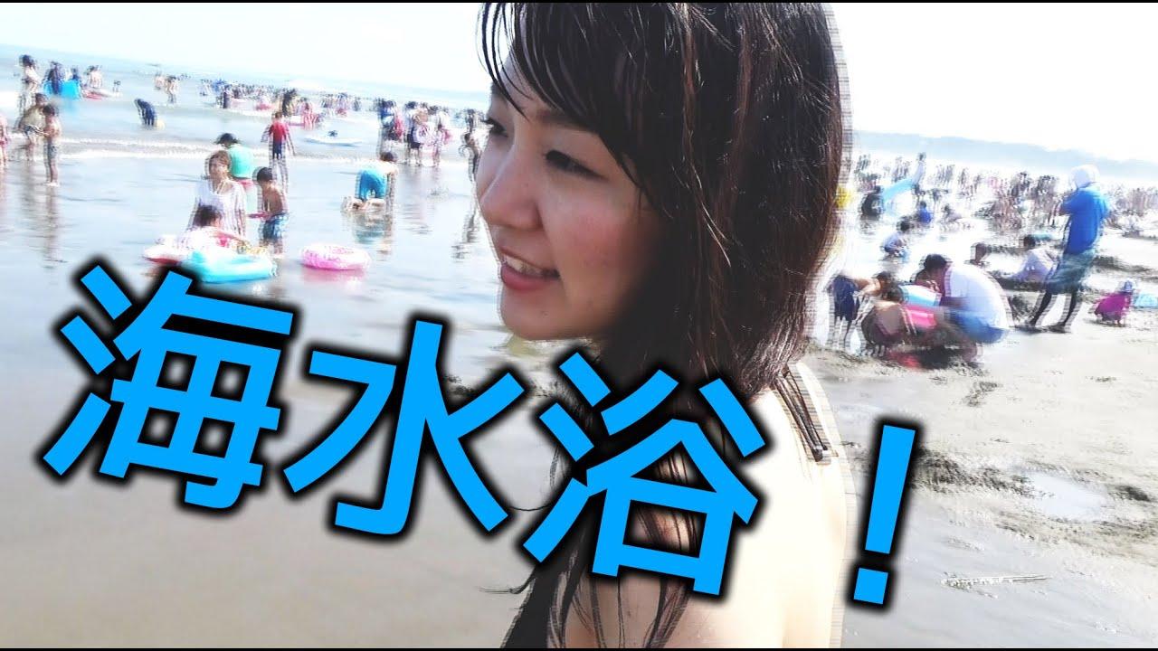 RyuuuTV【日本食玩】夏天的海邊真熱鬧!日本美女帥哥都齊了! - YouTube