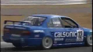 1995 JTCC Part.3