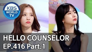 Hello Counselor EP.416 Part.1 [ENG, THA/2019.06.10]