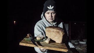Дима Артист о коронавирусе в Украине [ #StayHome and cook #WithMe ]