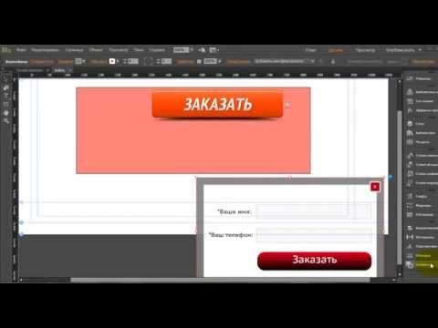 Как сохранить сайт в Adobe Muse и установить его на хостинг
