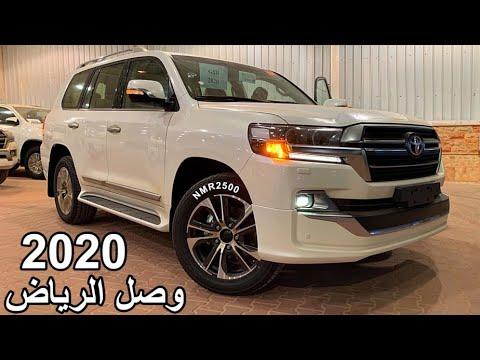 لاندكروزر 2020 Gxr V8 قراند توررينق مخمل بتغيرات جديده وبسيطه وصل الرياض Youtube