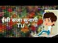 Haryanvi whatsapp status Whatsapp Status Video Download Free