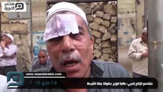 مصر العربية |  متقاعدو الإنتاج الحربي: طالبنا الوزير بحقوقنا جابلنا الشرطة