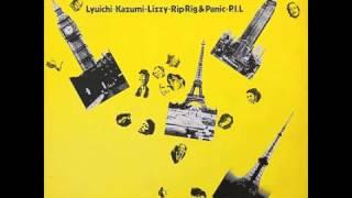Lizzy Mercier Descloux - Les Baisers D