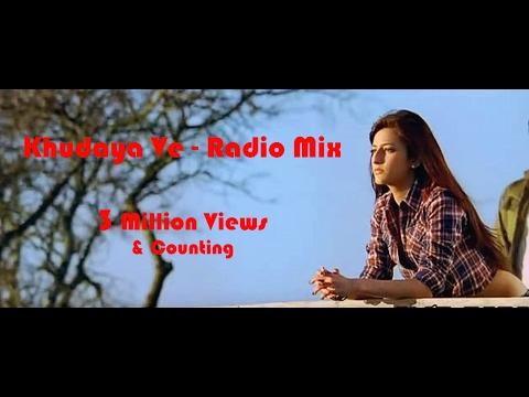 Khudaya Ve (Radio Mix Song) - LUCK