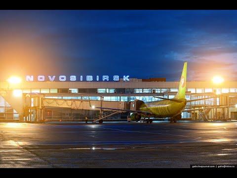 Аэропорт Толмачево в Новосибирске , летим в Турцию))))