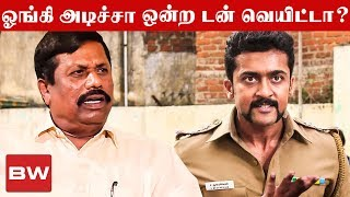 Singam Surya மாதிரியா, Tamil Nadu Police? | Sithannan thumbnail
