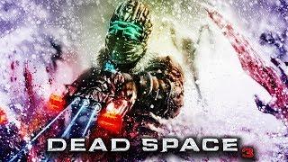 ПРОХОЖДЕНИЕ DEAD SPACE 3 - ВЫЖИТЬ В КОСМОСЕ С НЕКРОМОРФАМИ (стрим) #3