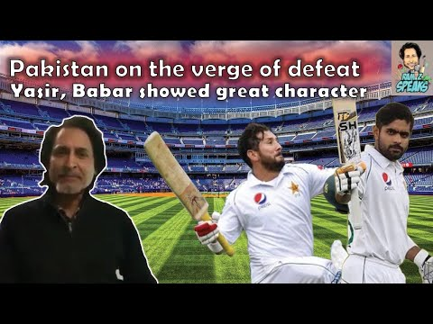Ramiz Raja: Pakistan on the verge of defeat | Yasir, Babar showed great character | 2nd Test Day 3