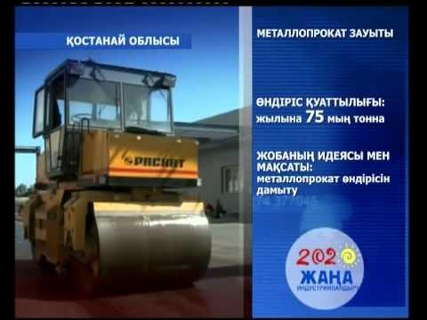 Видео Металлопрокатный завод в россии